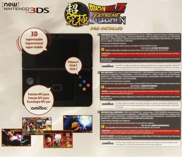 consola-nueva-nintendo-3DS-dragon-ball-z-en-rebajas